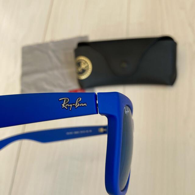 Ray-Ban(レイバン)のRay-Ban(レイバン)サングラス ブルー メンズのファッション小物(サングラス/メガネ)の商品写真