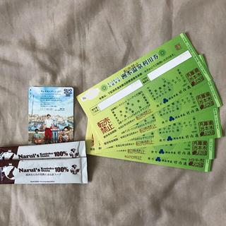 洲本温泉利用券 5万円分(宿泊券)