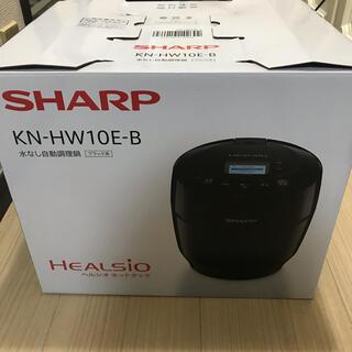 シャープ(SHARP)のヘルシオ ホットクック 1.0L KN-HW10E-B(調理機器)