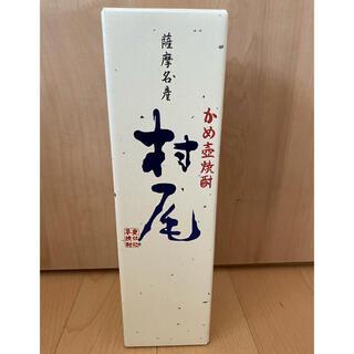 エーエヌエー(ゼンニッポンクウユ)(ANA(全日本空輸))の村尾 750ml ANA限定(焼酎)