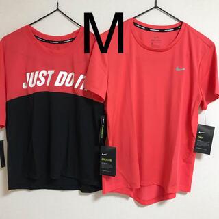 ナイキ(NIKE)の新品 M NIKE ピンク 2枚セット ラン ジム レディース Tシャツ(Tシャツ(半袖/袖なし))