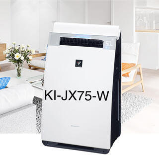 シャープ(SHARP)のKI-JX75-W 新品未開封 加湿空気清浄機 シャープ SHARP 空気 浄化(空気清浄器)