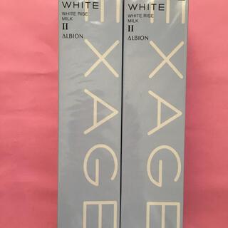ALBION - アルビオン エクサージュホワイト ホワイトライズミルクⅡ  新品 2本
