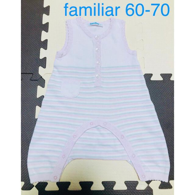 familiar(ファミリア)のミキハウス ファミリア ロンパース  60 70 80 キッズ/ベビー/マタニティのベビー服(~85cm)(ロンパース)の商品写真
