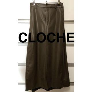 ADORE - CLOCHE  フェイクレザースカート 美品