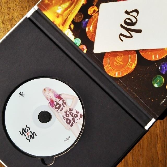 Waste(twice)(ウェストトゥワイス)のTWICE YES or YES ( Bver. )初回限定トレカ他セット エンタメ/ホビーのCD(K-POP/アジア)の商品写真