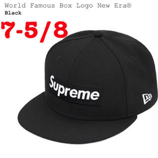 Supreme - Supreme World Famous Box Logo ニューエラ