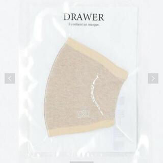 Drawer - Drawerドォロワー ニットファッション小物