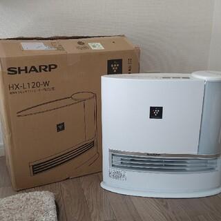 SHARP - SHARP HX-L120 加湿セラミックファンヒーター