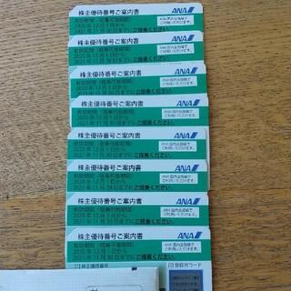 エーエヌエー(ゼンニッポンクウユ)(ANA(全日本空輸))のANA 株主優待 8枚 最新(航空券)
