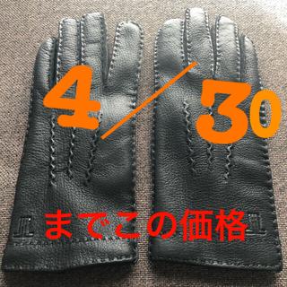 ランバン(LANVIN)のランバン 手袋 LANVIN レディース(手袋)