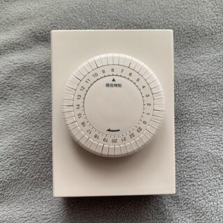 MUJI (無印良品) - 無印 タイマーコンセント TJ-40