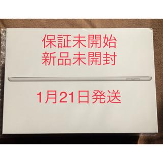 アイパッド(iPad)のiPad 第8世代 128GB WiFi 2020年 保証未開始 新品(タブレット)