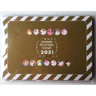 ハクセンシャ(白泉社)の【花とゆめ 2021年1号付録】花ゆめオールスターデスクカレンダー2021(少女漫画)
