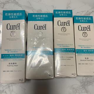 Curel - 花王 キュレル 4点セット