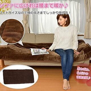 ♠️お得☆山善◇洗えるどこでも毛布電気カーペット☆★(電気毛布)