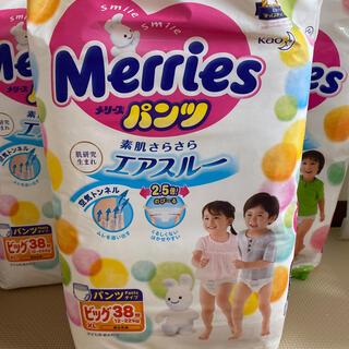 カオウ(花王)のメリーズ パンツ ビッグ3パック(ベビー紙おむつ)