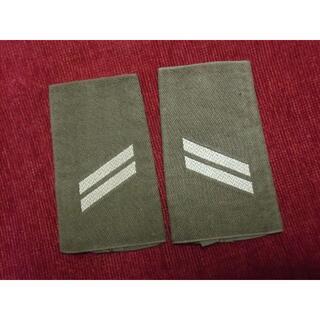 BWドイツ軍/連邦軍*陸軍*エポレット用*上級上等兵*肩章(実物)(戦闘服)