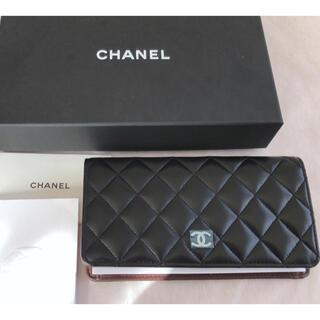 CHANEL - CHANEL マトラッセ長財布 完全未使用品