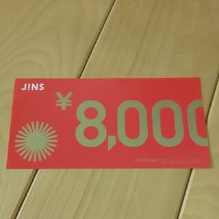 jins 福袋 8800円分(ショッピング)