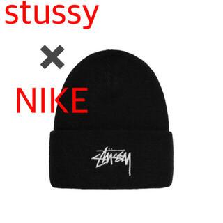 STUSSY - stussy×nike ナイキ×ステューシー ビーニー黒