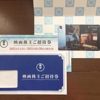 東宝 TOHOシネマズ 招待券 シネマズギフトカード (その他)