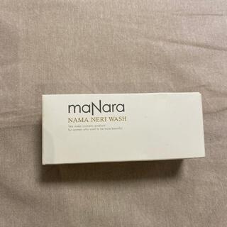 maNara - マナラ 生練り洗顔
