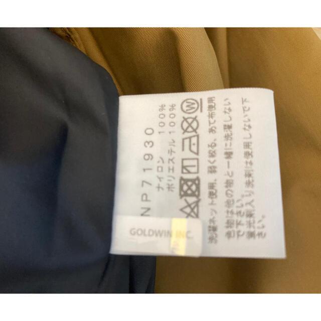 THE NORTH FACE(ザノースフェイス)の【美品】ノースフェイス コーチジャケット サイズM メンズのジャケット/アウター(ナイロンジャケット)の商品写真