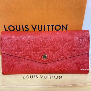 LOUIS VUITTON - 国内正規 未使用 ルイヴィトン 長財布 アンプラント ポルトフォイユキュリユーズ