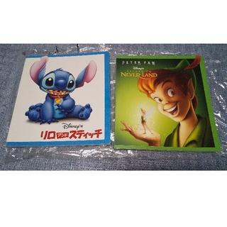 ディズニー(Disney)の【値下】映画パンフレット disney2冊(その他)