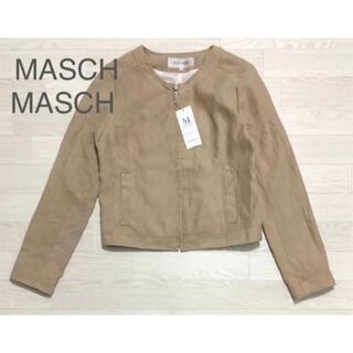 ミッシュマッシュ(MISCH MASCH)の新品 ミッシュマッシュ フェイクスエードノーカラージャケット(ノーカラージャケット)