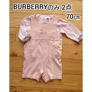 BURBERRY - バーバリー2点set 70㎝ 長袖Tシャツ/つなぎ2点★ピンク女児