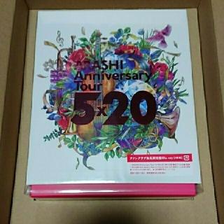 嵐 - 嵐/ARASHI AnniversaryTour 5×20 FC blu-ray