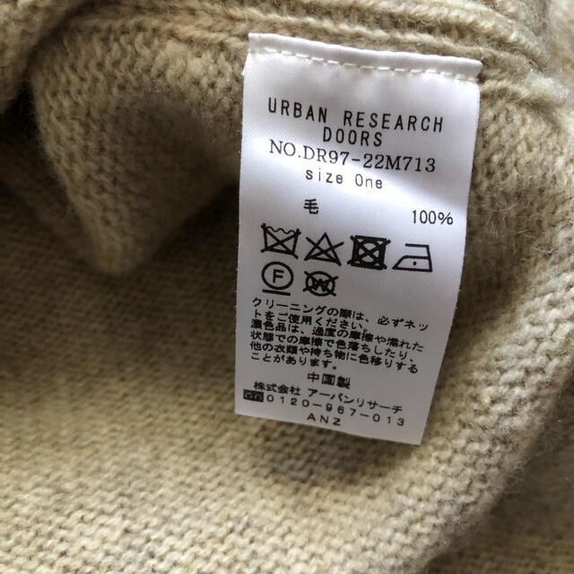 URBAN RESEARCH(アーバンリサーチ)のアーバンリサーチ  あったかウールニット 横スリット レディースのトップス(ニット/セーター)の商品写真