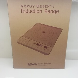 Amway - Amway Queen e♦インダクションレンジ♦254802J
