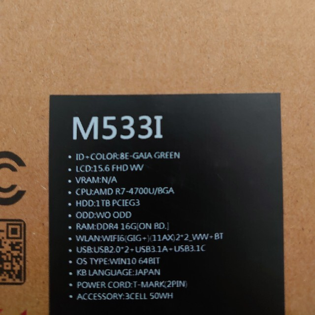 ASUS(エイスース)のVivoBook S15 M533IA Ryzen 7 16GB SSD1TB  スマホ/家電/カメラのPC/タブレット(ノートPC)の商品写真