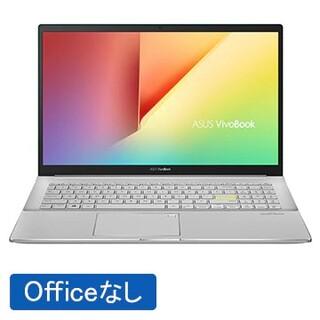 ASUS - VivoBook S15 M533IA Ryzen 7 16GB SSD1TB