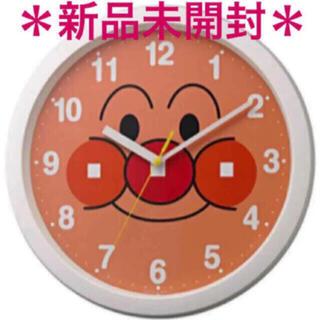 アンパンマン - アンパンマン 時計 掛け時計 とけい【新品未開封】