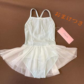 チャコット(CHACOTT)のチャコット 120 スカート付レオタード&おまけ(ダンス/バレエ)