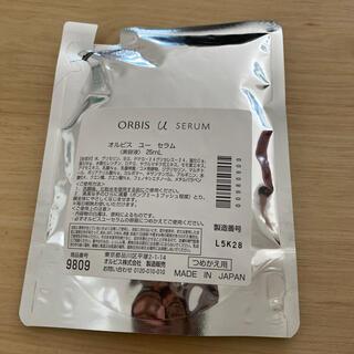 オルビス(ORBIS)のオルビスユーセラム ②(ブースター/導入液)