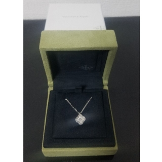 Van Cleef & Arpels - ほぼ新品 ヴァンクリーフ&アーペル ダイヤモンド ネックレス