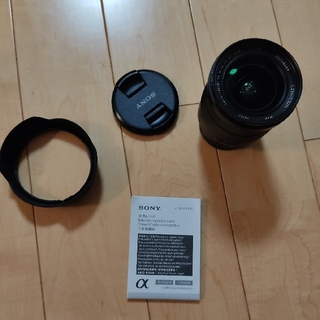 SONY - Vario-Tessar T* FE 16-35mm F4 ZA フィルター付き