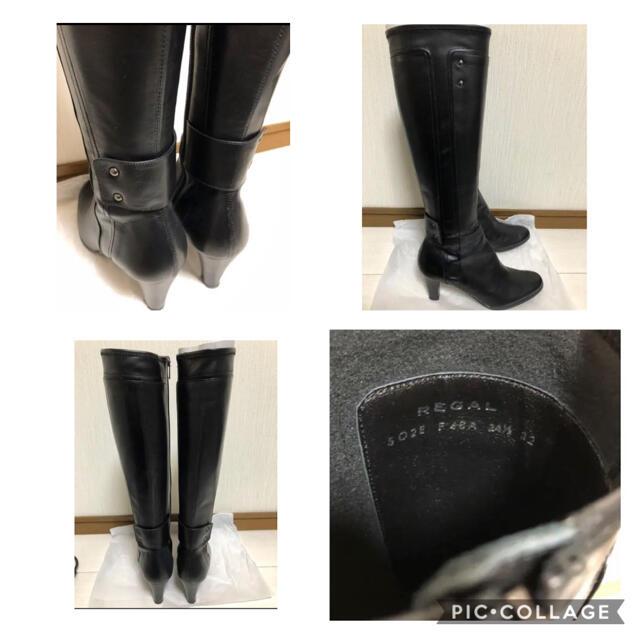 REGAL(リーガル)の美品 リーガル 本革 ロングブーツ 黒 24.5cm レディースの靴/シューズ(ブーツ)の商品写真