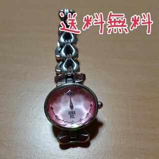 ANNA SUI - 【中古】腕時計【ANNA SUI】