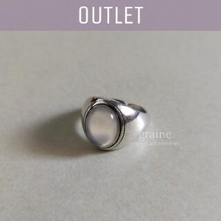 シールームリン(SeaRoomlynn)の【 ※ワケあり※ 】925 stone ring *(リング(指輪))