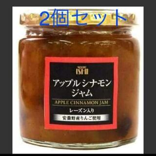 成城石井 アップルシナモンジャム 2個(缶詰/瓶詰)