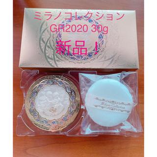 Kanebo - ★未使用★ミラノコレクションGR 2020 30g