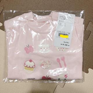 coeur a coeur - 【新品】クーラクール 長袖 ハイネックTシャツ 100サイズ
