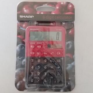 シャープ(SHARP)のSHARP  8 digit calculater  ミニサイズ電卓(オフィス用品一般)