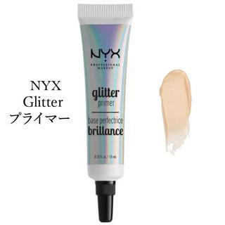 エヌワイエックス(NYX)のNYX グリッタープライマー 10ml 箱付き(化粧下地)